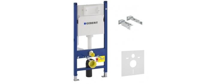 Монтажний Комплект для подвесного унитаза Geberit Duofix 458.126.00.1