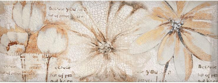 Декор Интеркерама Europe Бежевый Д 127 021